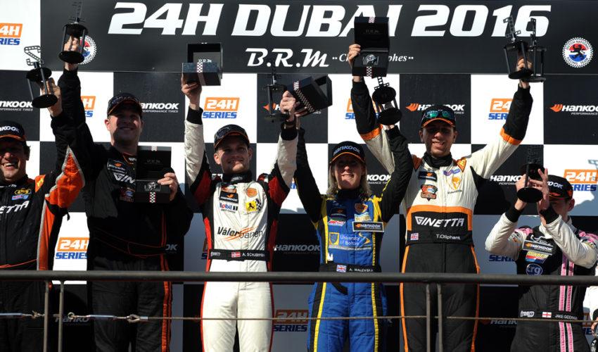 Aleksander-Schjerpen---Dubai-24-Hours---Announcement-1